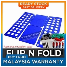 Flip N Fold Fast Speed Laundry Butler Clothes Folder