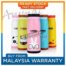 Lovely Animal Bottle Insulated Tumbler Travel Kettle Stainless Steel