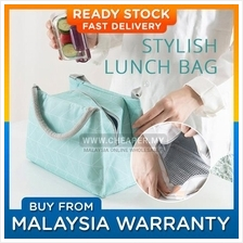 NEW Stylish Leisure Insulated Cooler Bags Thermal Food Lunch Box Bag
