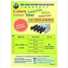 CANON NPG 22/ GPR 11Compatible CMYK/COLOR Copier Toner Cartridge