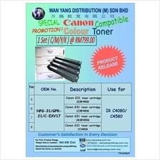 CANON NPG 31/ GPR 21 Compatible CMYK/COLOR Copier Toner Cartridge