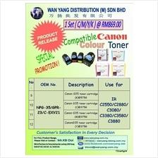 CANON NPG 35/ GPR 23 Compatible CMYK/COLOR Copier Toner Cartridge