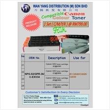 CANON NPG 52 / GPR 36 Compatible CMYK/COLOR Copier Toner Cartridge