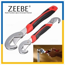 ZEEBE 2Pcs Universal Quick Snap'N Grip Adjustable Wrench Spanner