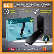 TP-Link Archer T4U AC1200 Wireless Dual-Band USB Adapter