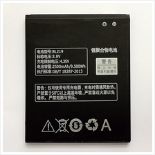 BSS Lenovo A880 A850 Plus S856 A889 A916 Battery BL219