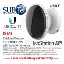 IS-M5 Ubiquiti IsoStation M5 5GHz Bridge AP 14dBi Shielded NSM5