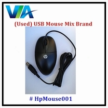 (Used) USB Mouse Mix Brand