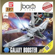 Bandai 1/144 Galaxy Booster HGBC HG Build Custom Mobile Suit Gundam