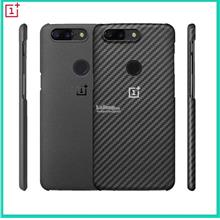 OnePlus 5T/1+5T Official Karbon / Sandstone / Silicone Protective Case