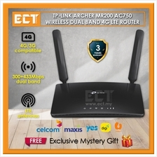 TP-Link Archer MR200 AC750 Wireless Dual Band SIM Compatible 4G Router