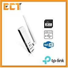 TP-Link Archer T2UH AC600 High Gain Wireless Dual-Band USB Adapter