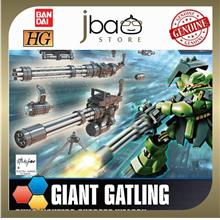 Bandai 1/144 Giant Gatling HGBC HG Custom 023 Build Fighters Support W