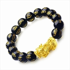 [PROMO] 24K Gold Plated Pixiu Gelang Bracelet Six-Syllables)