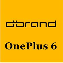 Original dbrand OnePlus 6 One Plus 6 skin back skin backskin