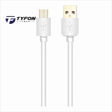 Peston USB Type-C Rapid Charging Cable XS-005 (White)