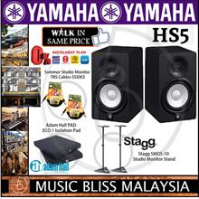 Yamaha HS5 Studio Monitor (Pair) with Two Stands, Cables and Pads