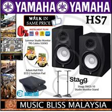 Yamaha HS7 Studio Monitor (Pair) with Two Stands, Cables and Pads