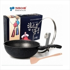 Kitchen Art 30cm 32cm Non Stick Frying Pan Stone Wok Stainless Steel