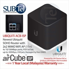 Ubiquiti airCube ISP 4 port WiFi Router ACB-ISP POE AirMax Malaysia