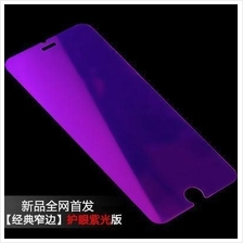 VIVO V7 PLUS V5 V5S Y51 Y55 Y55S V3 Max PE BLUELIGHT Tempered Glass