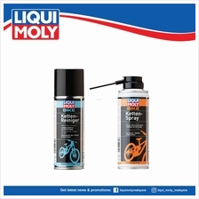 Liqui Moly Bicycle Care Chain Cleaner & Chain Spray, 6054/6055)