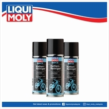 Liqui Moly Bike Brake and Chain Cleaner 400ml, (Bike, Cleaner) 6054)