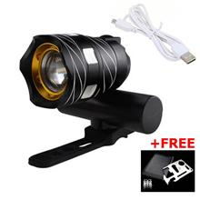 USB Rechargeable XML T6 CREE LED Bicycle Bike Front Light Cycling Lamp
