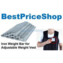 1kg Iron Bar for Adjustable Weight Vest Jacket Steel Plate Bars