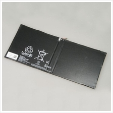 BSS Xperia Tablet Z2 Battery Replacement 6000 mAh