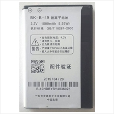 BSS Vivo S7 Battery Replacement Sparepart 1500 mAh Bk-B-49