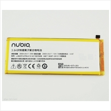 BSS Zte Nubia Z9 Mini Battery Replacement 3000 mAh