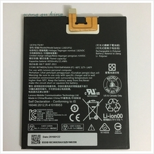 BSS Lenovo Phab 2 Battery Replacement L16D1P32 4050 mAh