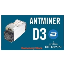 Antminer D3 (19 GHS) X11 Dash Bitcoin Miner S7, S9, A3 (READY STOCK)