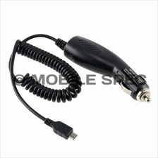 Blackberry 9700 Onyx 9780 Curve 8520 8900 3G 9300 Storm Car Charger