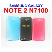 Samsung Galaxy Note 2 N7100 TRANSPARENT MOSHA ULTRA SLIM JACKET CASE