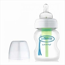 Dr Brown: OPTIONS Glass Wide Neck Baby Bottle (150ml/5oz) - 1pc