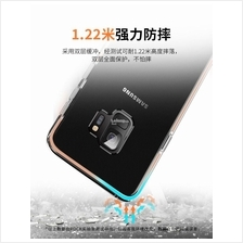 Galaxy S9 & S9 Plus ROCK Guard series)