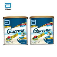 Glucerna Triple Care 850g X 2 Tins