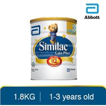 Similac Gain Plus NVE - 1.8KG