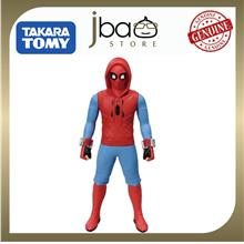 Takara Tomy Metacolle Metal Marvel Spiderman Homemake Suit Homecoming