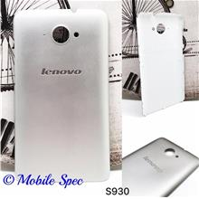 Lenovo S930 Housing Battery Back Cover ~ Silver Color