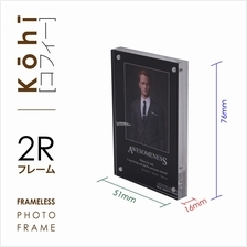 KOHI Transparent Acrylic Photo Frame – Rectangular 2R : 51mm x 76mm