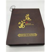HEIGHT 8CM ARTIFICIAL LEATHER BIRD'S NEST GIFT BOX 燕窝&#3..