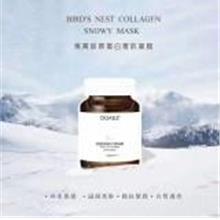 DOAEZ BIRD'S NEST COLLAGEN SNOWY MASK e25ml 5 PCS