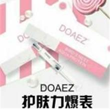 DOAEZ BIRD'S NEST AQUA PROTEIN SERUM 5 ML 燕窝水..