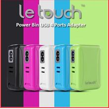 Le Touch Power Bin AC Adapter USB 4 Ports 4.8A Travel Charger