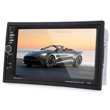 7020G 7 INCH CAR AUDIO STEREO MP5 PLAYER REMOTE CONTROL GPS NAVIGATION