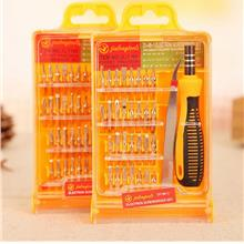 32 Pcs Multi-function Screwdriver Set