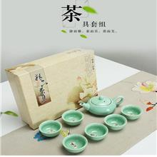 Kung Fu Celadon Fish Cup Tea Set